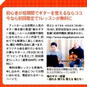 20140704ブログ