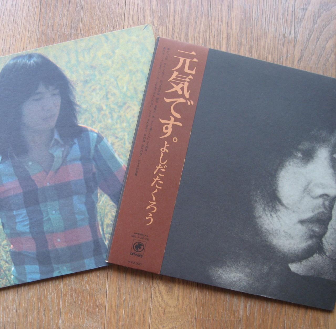 拓郎のレコード2